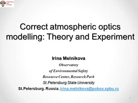 Correct atmospheric optics modelling: Theory and Experiment Irina Melnikova Observatory of Environmental Safety Resource Center, Research Park St.Petersburg.