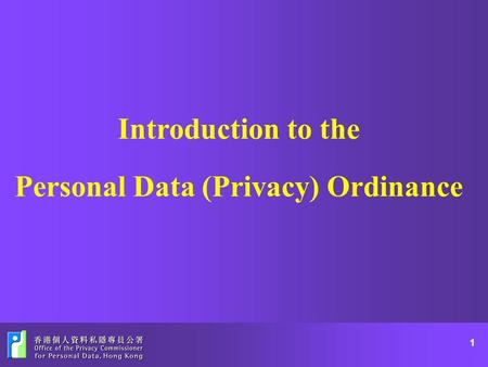 personal data privacy ordinance essay Office of the privacy commissioner for personal data.
