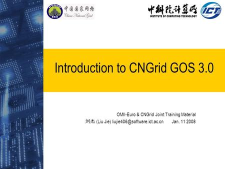 Introduction to CNGrid GOS 3.0 OMII-Euro & CNGrid Joint Training Material 刘杰 (Liu Jie) Jan. 11 2008.