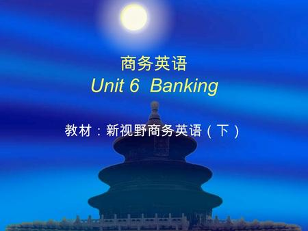 商务英语 Unit 6 Banking 教材:新视野商务英语(下). Unit 6 Banking  Objectives  Language focus  Skills  Business Communication  Key Vocabulary  Lead-in  writing.