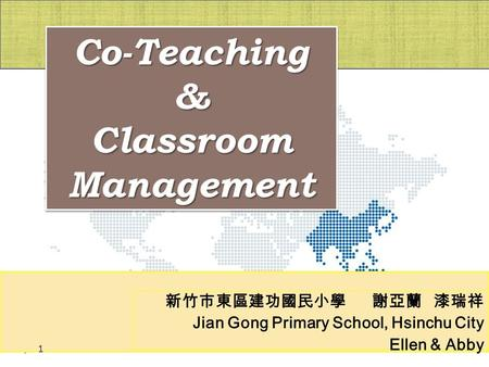 新竹市東區建功國民小學 謝亞蘭 漆瑞祥 Jian Gong Primary School, Hsinchu City Ellen & Abby Co-Teaching & Classroom Management 1.