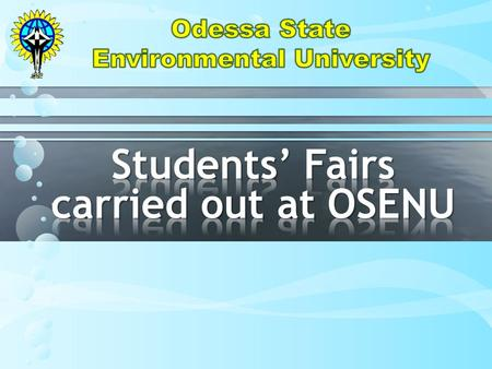 is a comprehensive information and methodical subdivision of the University, which represents the interests of Odessa State Environmental University in.