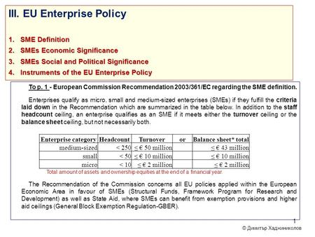 1 III. EU Enterprise Policy 1.<strong>SME</strong> Definition 2.<strong>SMEs</strong> Economic Significance 3.<strong>SMEs</strong> Social and Political Significance 4.Instruments of the EU Enterprise Policy.