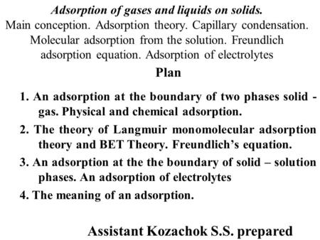 Adsorption of gases and liquids on solids. Main conception. Adsorption theory. Capillary condensation. Molecular adsorption from the solution. Freundlich.