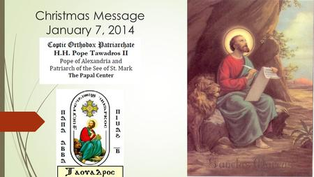 Christmas Message January 7, 2014.  In the Name of the Father, the Son, and the Holy Spirit, One God, Amen.  I congratulate all of you for this glorious.