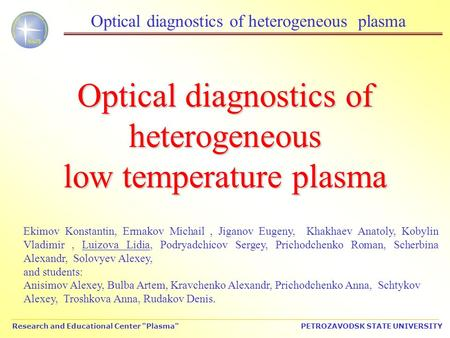 PETROZAVODSK STATE UNIVERSITYResearch and Educational Center Plasma Optical diagnostics of heterogeneous plasma Optical diagnostics of heterogeneous.
