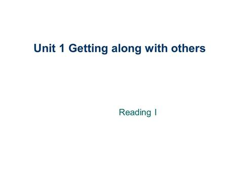 Unit 1 Getting along with others Reading I. Unit one Reading ● Secrets and lies ● A friendship in trouble.