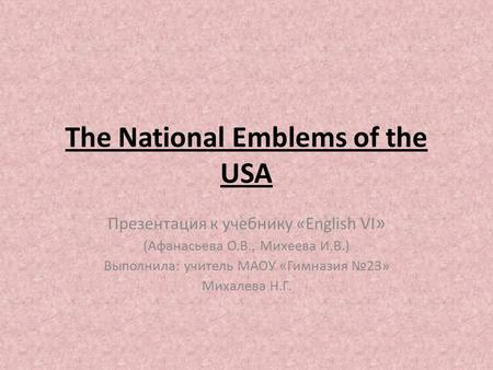 The National Emblems of the USA