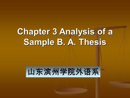 山东滨州学院外语系 Chapter 3 Analysis of a Sample B. A. Thesis.