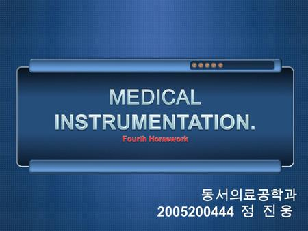 동서의료공학과 2005200444 정 진 웅. ① Audio frequency 20 ~ 20,000 Hz wave length frequency speed of light (c=3 x 10 8 m/s) 10,000 km.