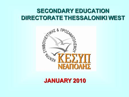 SECONDARY EDUCATION DIRECTORATE THESSALONIKI WEST JANUARY 2010.
