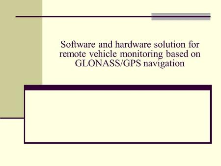 Software and hardware solution for remote vehicle monitoring based on GLONASS/GPS navigation.