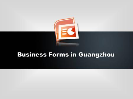 Business Forms in Guangzhou. GAC GZSGZ XIYUSTARBUCKS.