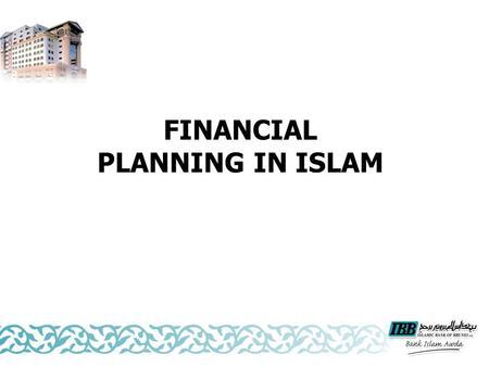 HBL Islamic Financial Planning Fund