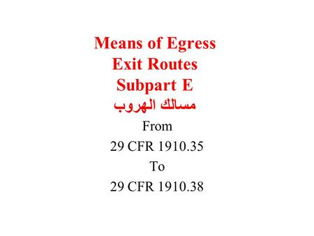 Means of Egress Exit Routes Subpart E مسالك الهروب From 29 CFR 1910.35 To 29 CFR 1910.38.