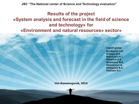 Results of the project «System analysis <strong>and</strong> forecast in the field of science <strong>and</strong> technology» for «Environment <strong>and</strong> natural <strong>resources</strong>» sector» Expert group: