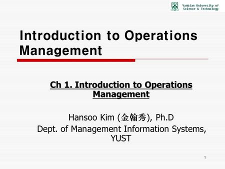 operations management ch 1 Operations management the function that plans, organizes, coordinates, and controls the resources needed to produce a company's goods and services role of operations management.