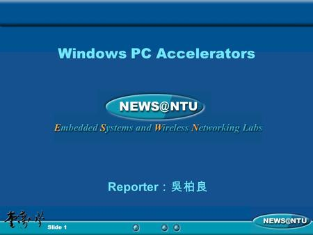 Slide 1 Windows PC Accelerators Reporter :吳柏良. Slide 2 Outline l Introduction l Windows SuperFetch l Windows ReadyBoost l Windows ReadyDrive l Conclusion.