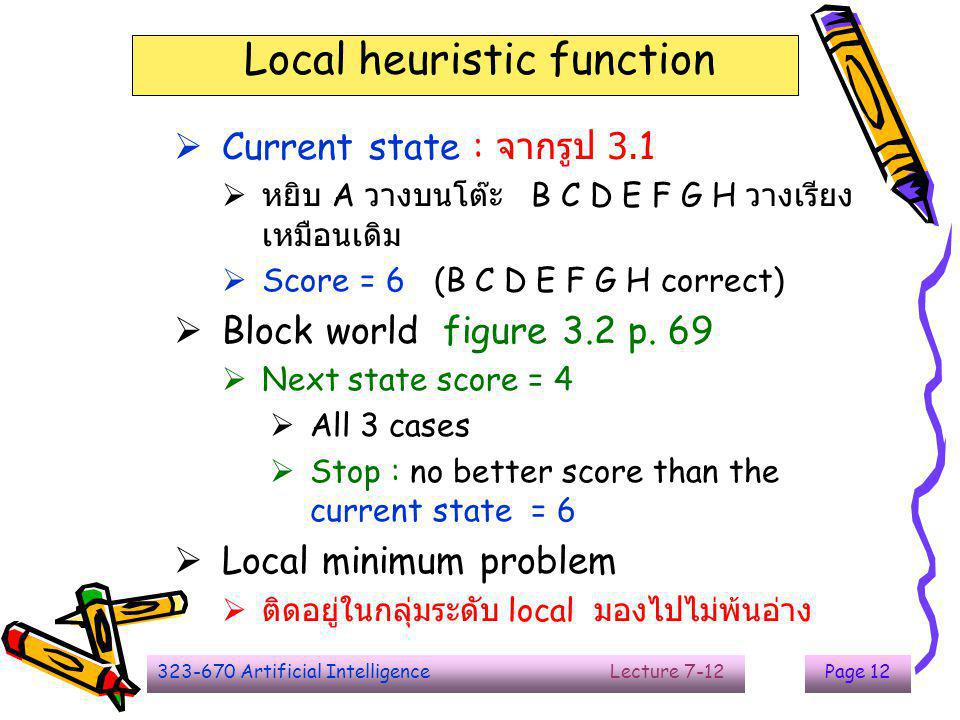 323-670 Artificial Intelligence Lecture 7-12Page 13 Global heuristic function  Block world figure 3.1 p.