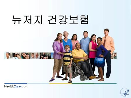 뉴저지 건강보험. Healthcare.gov 4 July 1, 2013 DRAFT - Current Topics Plan Levels of Coverage Levels of Coverage Plan Pays On Average Enrollees Pay On Average*