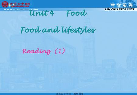 Unit 4 Food Food and lifestyles Reading (1). fruit fast food sweet snacks meat What food do you like to have? main food vegetables.