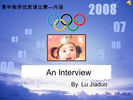 By Lu Jiaduo An Interview 青年教师优质课比赛 --- 外语. Watch a short film and answer questions 2. Tell me about your feelings when you watch the short film. 1.
