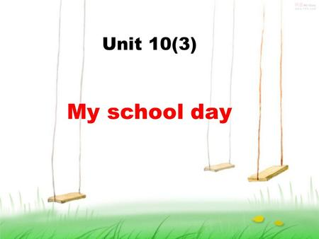 Unit 10(3) My school day 1 学生们早上九点半做早操。 The students do morning exercises at 9:30. 2 我们必须在下午五点十五做作业。 We must do our homework at 5:15 p.m. 3 彼得每天可以玩乒乓球。