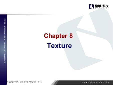 Copyright © 2012 Elsevier Inc. All rights reserved.
