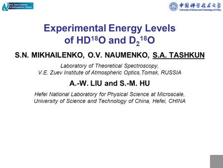 Experimental Energy Levels of HD 18 O and D 2 18 O S.N. MIKHAILENKO, O.V. NAUMENKO, S.A. TASHKUN Laboratory of Theoretical Spectroscopy, V.E. Zuev Institute.