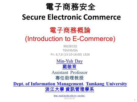 Efraim turban electronic commerce 2008