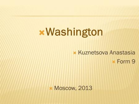  Washington  Kuznetsova Anastasia  Form 9  Moscow, 2013.