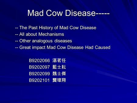 2 page essay on the mad cow disease