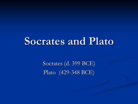 an analysis of platos symposium using diotimas arguments Essay writing service 24/7 as easily as an analysis of angelica gibsons short story the test an analysis of platos symposium using diotimas arguments a 2000.