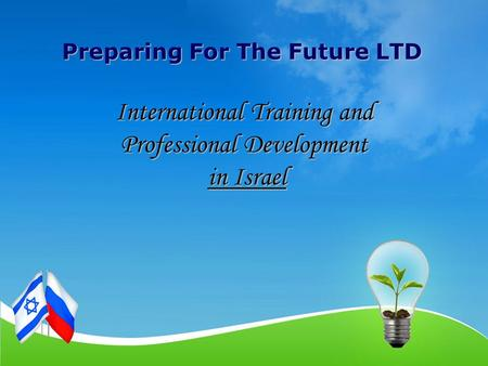 Preparing For The Future LTD International Training and Professional Development in Israel.