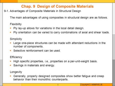 1 Chap. 9 Design of Composite Materials 9-1. Advantages of Composite Materials in Structural Design The main advantages of using composites in structural.