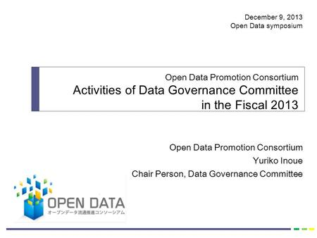 Open Data Promotion Consortium Yuriko Inoue Chair Person, Data Governance Committee Open Data Promotion Consortium Activities of Data Governance Committee.