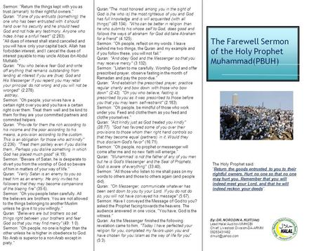 The Farewell Sermon of the Holy Prophet Muhammad(PBUH)