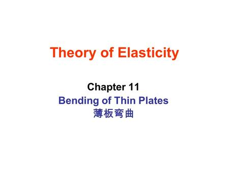 Theory of Elasticity Chapter 11 Bending of Thin Plates 薄板弯曲.