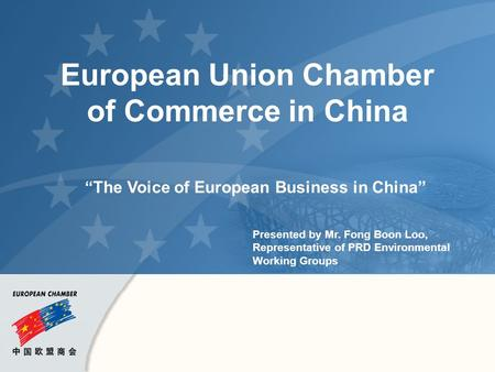Construction plastics task force review steven yu nov 8th for Chambre commerce chine