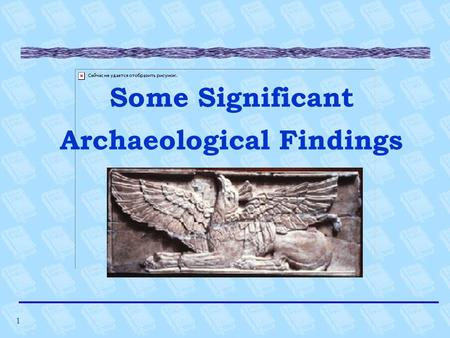 "1 Some Significant Archaeological Findings. 2 References §""The Stones Cry Out"" by Randall Price §""Scientific Evidences of the Bible's Inspiration"" by."
