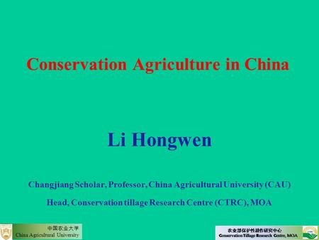 Li Hongwen Conservation Agriculture in China