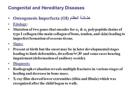 Congenital and Hereditary Diseases