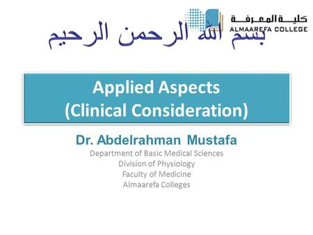 Applied Aspects (Clinical Consideration) Dr. Abdelrahman Mustafa Department of Basic Medical Sciences Division of Physiology Faculty of Medicine Almaarefa.
