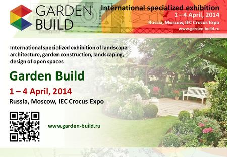 International specialized exhibition of landscape architecture, garden construction, landscaping, design of open spaces Garden Build 1 – 4 April, 2014.