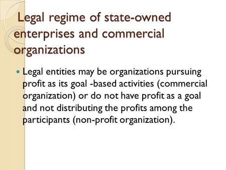 Legal regime of state-owned enterprises and commercial organizations Legal regime of state-owned enterprises and commercial organizations Legal entities.