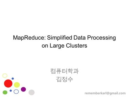 MapReduce: Simplified Data Processing on Large Clusters 컴퓨터학과 김정수.