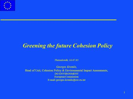 Greening the future Cohesion Policy