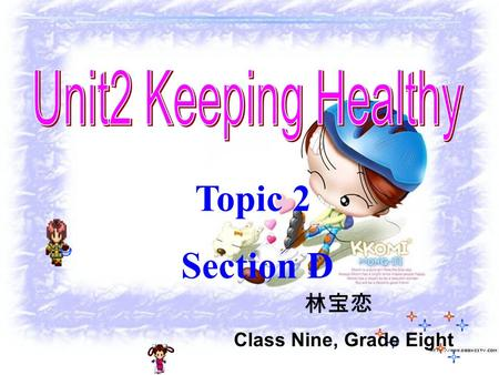 Topic 2 Section D 林宝恋 Class Nine, Grade Eight. What should/shouldn't we do---- Revision.