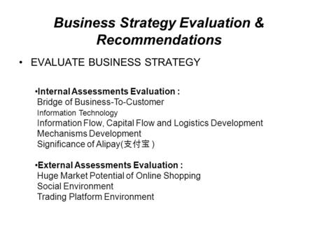 Business Strategy Evaluation & Recommendations EVALUATE BUSINESS STRATEGY Internal Assessments Evaluation : Bridge of Business-To-Customer Information.