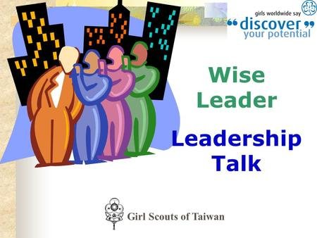 Girl Scouts of Taiwan Wise Leader Leadership Talk.